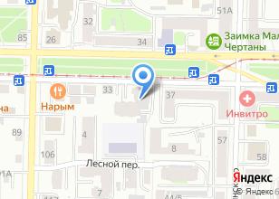 Компания «Домокон» на карте
