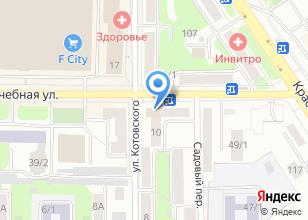 Компания «Живой взгляд» на карте