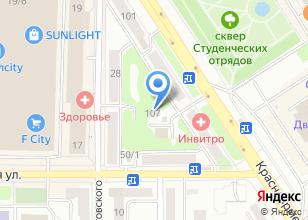 Компания «Вояж cafe» на карте