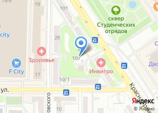 Компания «PRO Питание» на карте