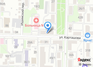 Компания «Cleaning-service» на карте