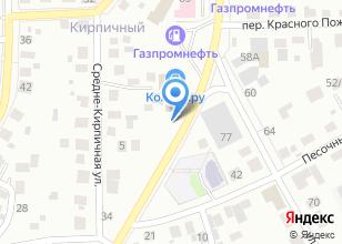 Компания «Про дороги» на карте