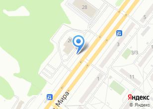 Компания «Главное Управление МЧС России по Томской области» на карте