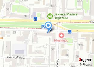 Компания «Fotoplus» на карте