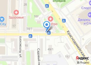 Компания «Студия 50» на карте