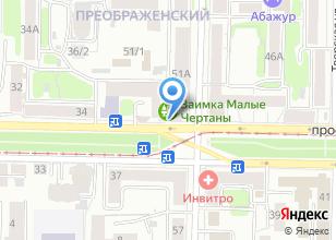 Компания «Всероссийский Электропрофсоюз» на карте