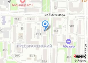 Компания «Сибирский межрегиональный образовательный центр» на карте