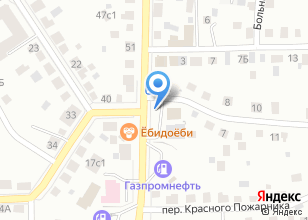 Компания «Форте» на карте