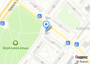 Компания «ОртоСервис» на карте