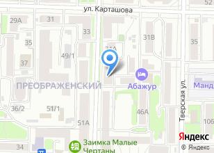 Компания «Дент-сервис» на карте