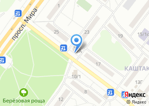 Компания «Центр копировальных и фотоуслуг» на карте