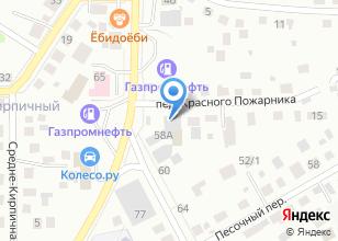 Компания «Cephex» на карте