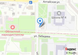 Компания «Exprr.ru» на карте