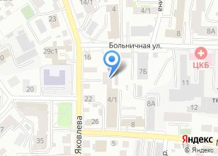 Компания «Автосервис на Яковлева» на карте