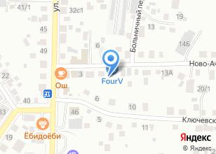 Компания «FourV» на карте
