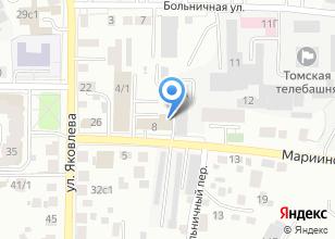 Компания «Тазик на Мариинском» на карте