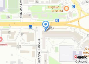 Компания «Любимая пекарня Томск» на карте