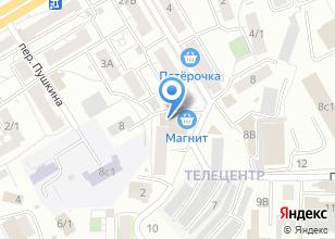 Компания «Каса Маре» на карте