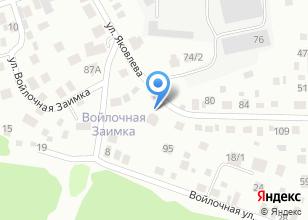 Компания «Грасиона» на карте