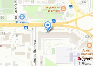 Компания «Madame Photographe» на карте