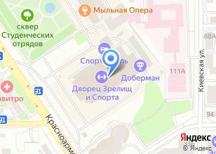 Компания «ТОМТЕЛ группа компаний» на карте
