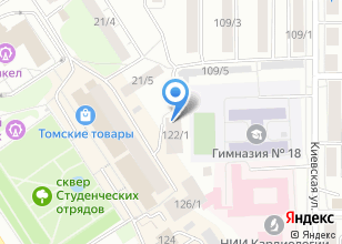 Компания «Томмастер-т» на карте