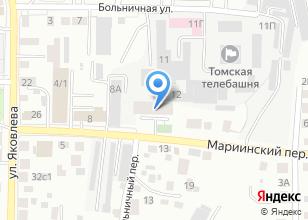 Компания «Автопоиск» на карте