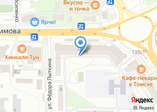 Компания «Университетское, ТСЖ» на карте
