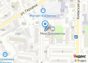 Компания «АБОРДАЖ» на карте