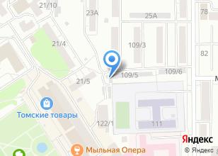 Компания «Авторемонт на Киевской» на карте