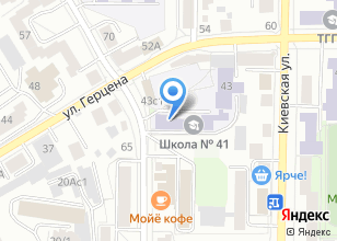 Компания «Центр сибирского фольклора» на карте