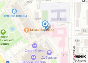 Компания «Кардиологический диспансер» на карте