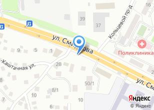 Компания «Шахман магазин автотоваров для грузовиков Howo Shacman» на карте