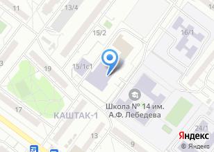 Компания «ТГПУ Томский государственный педагогический университет» на карте