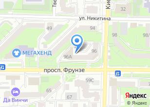 Компания «Ресто VILLA бар» на карте