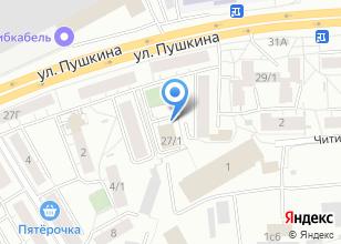 Компания «Аромамассаж» на карте