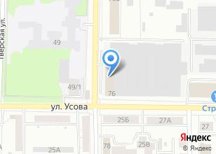 Компания «Государственная инспекция труда в Томской области» на карте