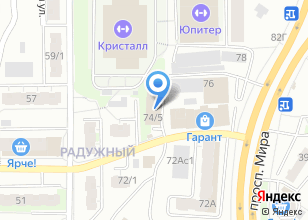 Компания «Jin auto» на карте