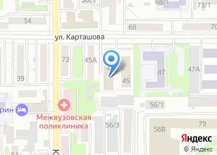 Компания «Управление Судебного департамента в Томской области» на карте