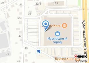 Компания «Перчини» на карте