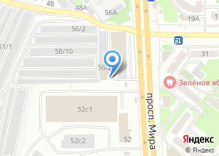 Компания «AVTOCITY70» на карте