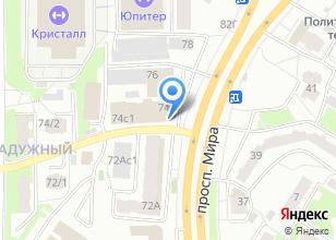 Компания «Юпитер-авто» на карте