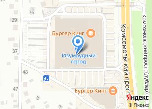 Компания «Крафт кафе» на карте