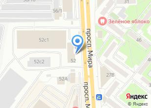 Компания «Уральский центр экспертизы подтверждения соответствия автотранспорта» на карте