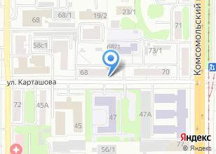 Компания «Ваш Дантист» на карте