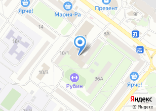 Компания «АЦ Авангард Томск» на карте
