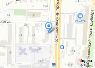 Компания «Автогалактика» на карте