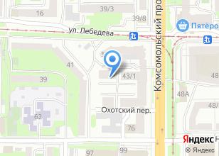 Компания «Вита сеть аптек» на карте