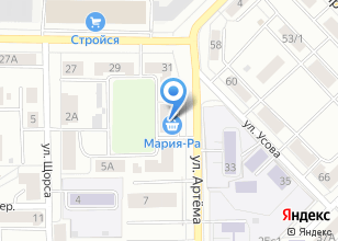 Компания «Душанбе» на карте