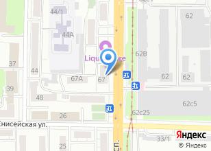 Компания «Vitali Dent» на карте